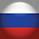 Ruska wersja